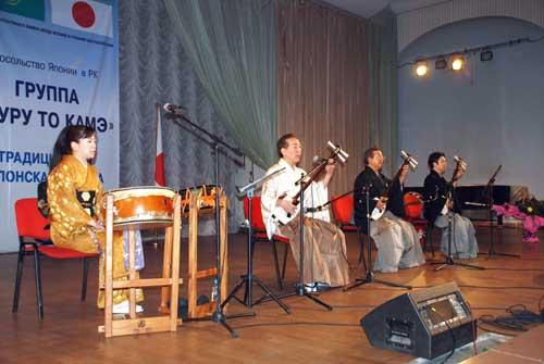Группа из японии Цуру то камэ
