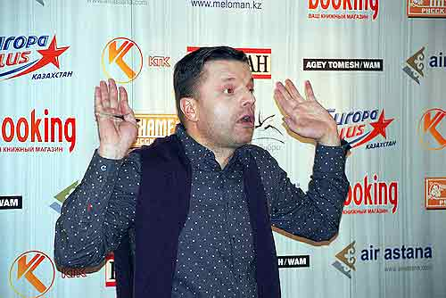 Леонид Парфенов в Алматы