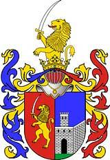 Фамилия Аршеневский