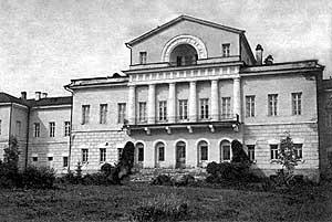 Фамилия Барышников