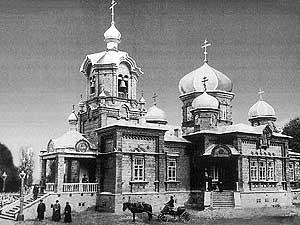 Свято-Казанский храм в Верном