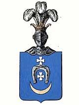 Фамилия Ровинский
