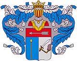 Фамилия Сабуров