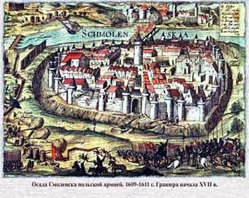 Смоленск. Крепостная стена с башней Веселуха