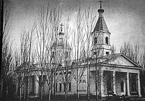 Софийский собор в Верном